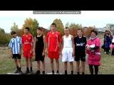 «2005-2012 уч.год» под музыку vkontakte.ru/app2295103 - Мы дуры. Picrolla