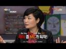 [ENG SUB][SFSubs] Shinhwa Broadcast ep44